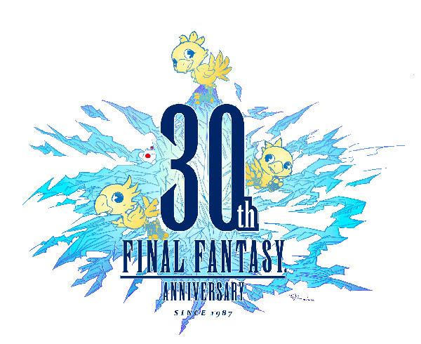 ff30th anna