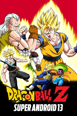 dbz android 13