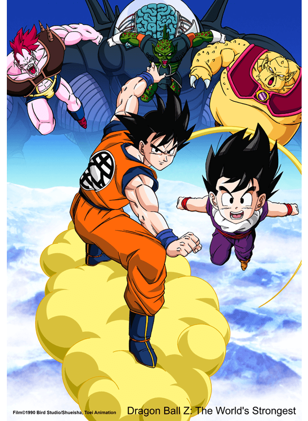 dbz worlds strongest