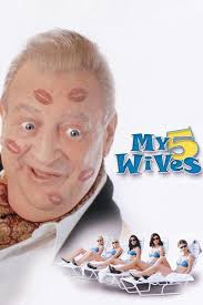 My 5 Wives (2001)