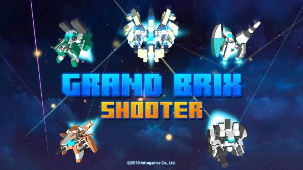 Grand Brix Shooter(Preview)