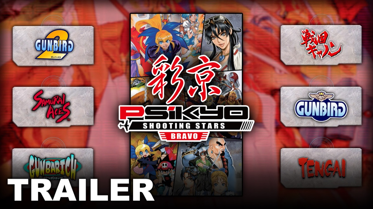 Psikyo Shooting Stars Bro Release Date Announced